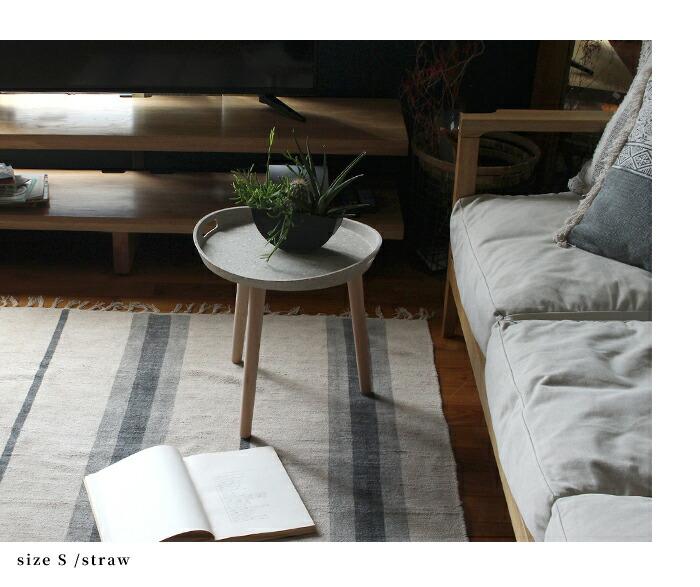 リ・アセコ サイド トレー テーブル Lサイズ