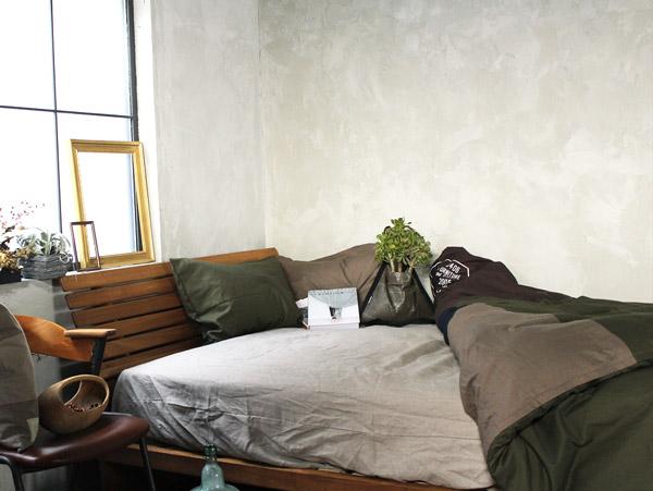 ムノル スリット-バック ベッド