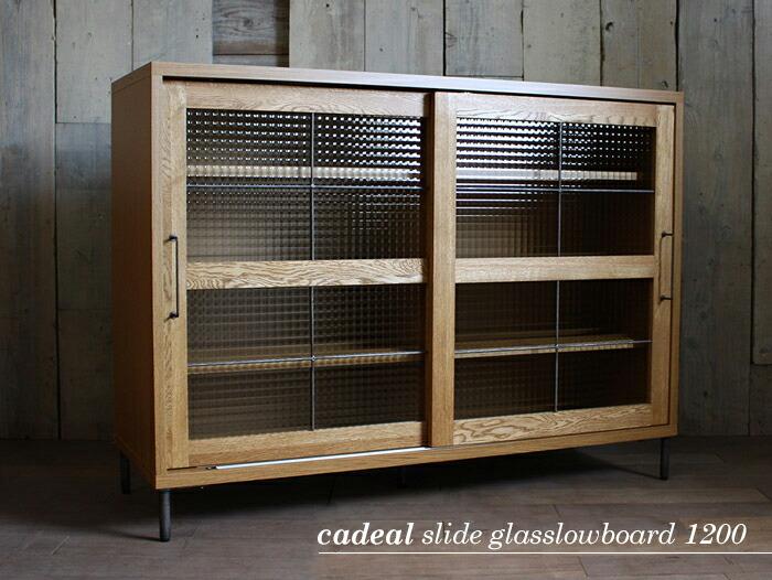 カデルスライドガラスローボード1200