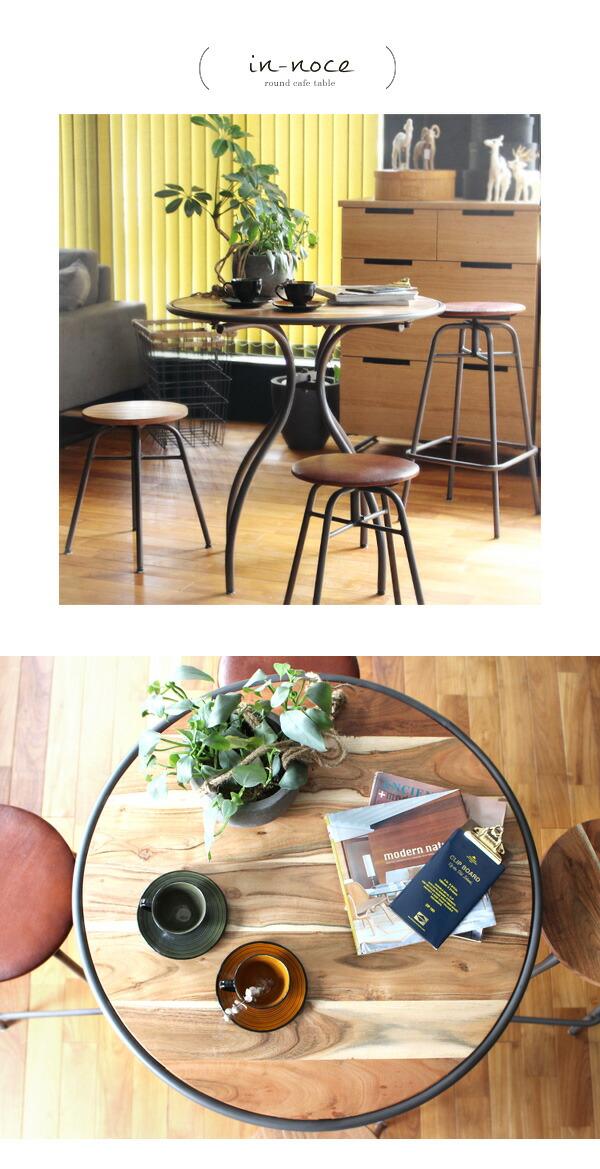 インノーチェ カフェテーブル 真上から見た様子
