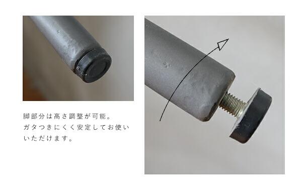 インノーチェ 脚部分の詳細