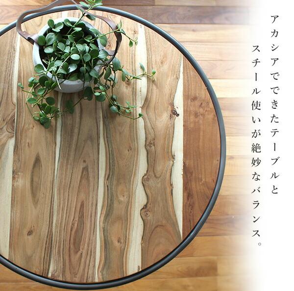インノーチェ カフェテーブル 真上から撮影した画像