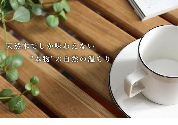 ソロスラットコーヒーテーブル 天板とグリーン