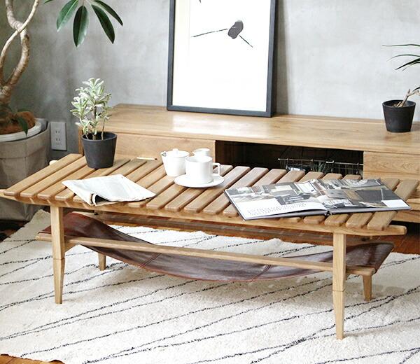 ソロスラットコーヒーテーブル 全体写真