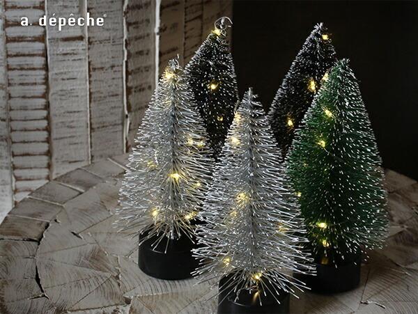 クリスマス LEDミニツリー Bタイプ