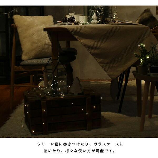 クリスマス LED