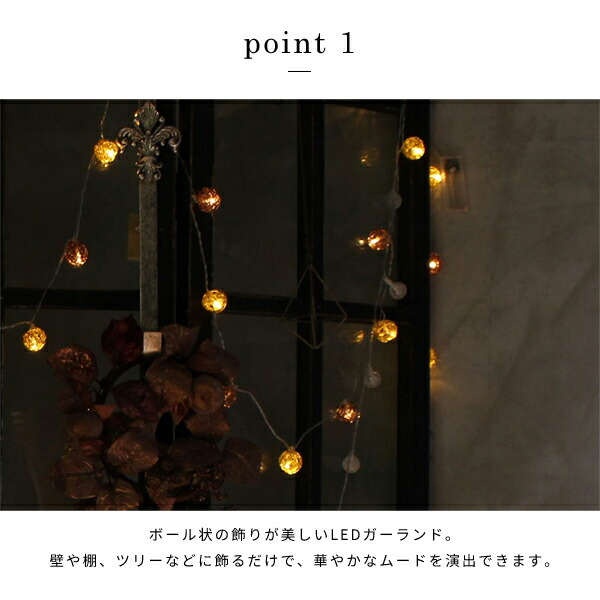 クリスマス LEDライト