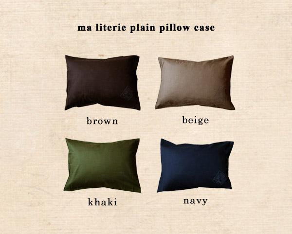 ma literie plain pillow case. Black Bedroom Furniture Sets. Home Design Ideas