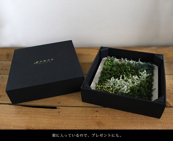 箱に入っているので、プレゼントにもオススメ。