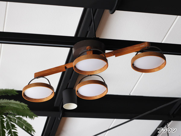 CRUX CEILINGLIGHT