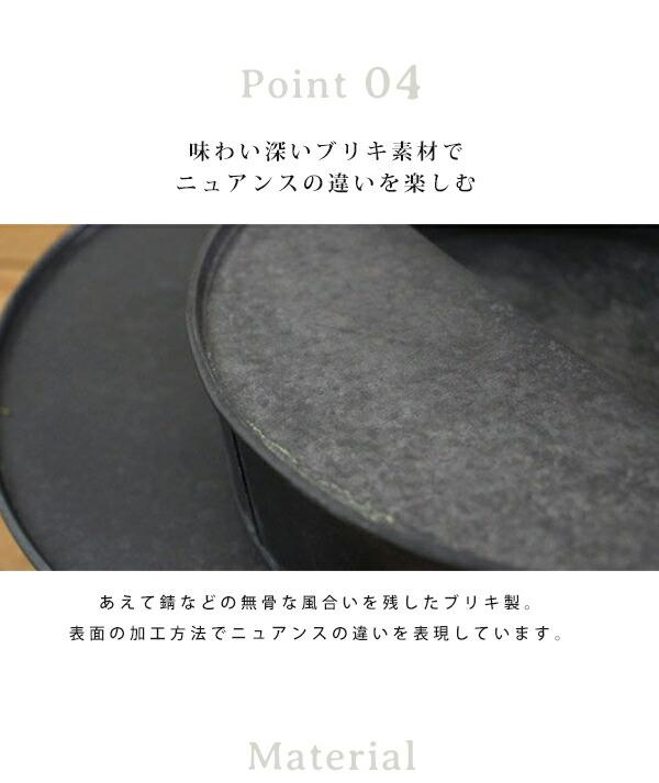 プラクト サークル プランター Sサイズ カッパー