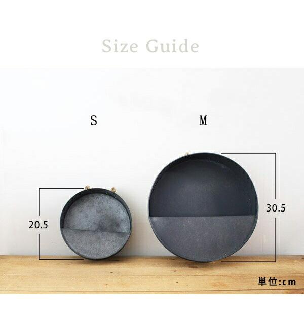 プラクト サークル プランター Sサイズ