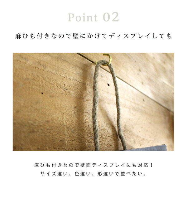プラクト ハーフサークル プランター Mサイズ