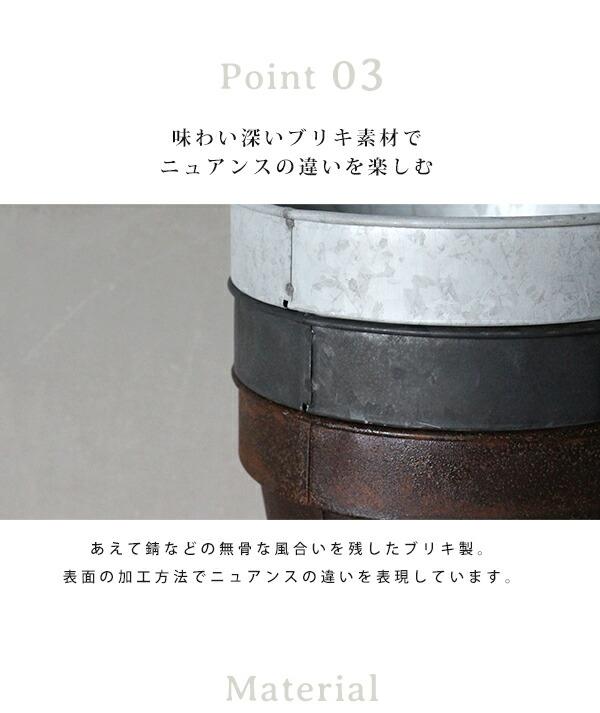 プラクト プランター ポット Mサイズ
