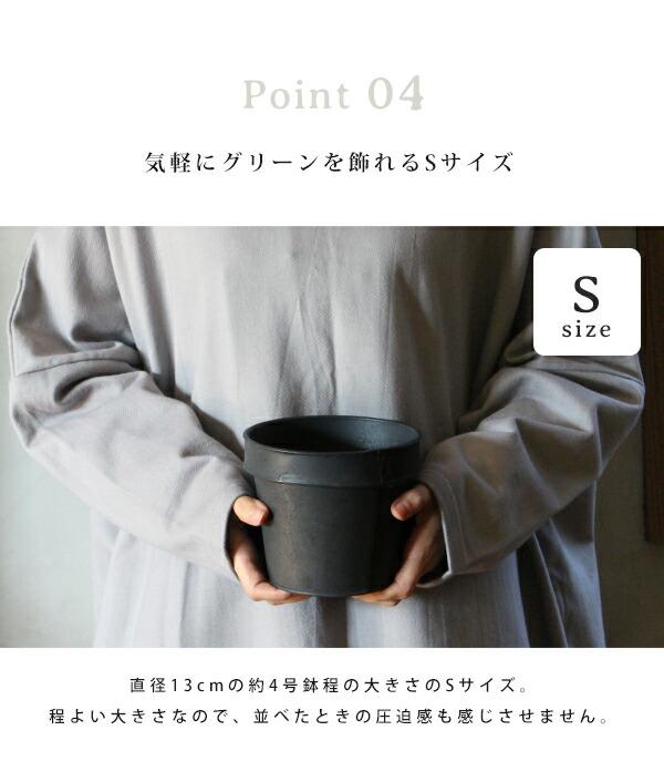 プラクト プランター ポット Sサイズ カッパー