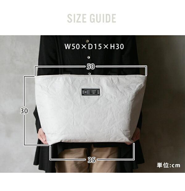 トラン クールバッグ Lサイズ
