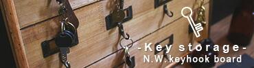 N.W.キーフックボード