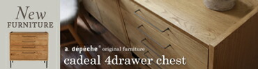 cadeal 4drawer chest