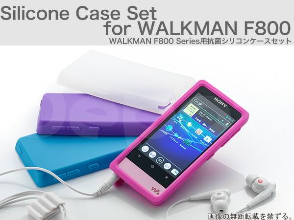 ウォークマン walkman ソニー カバー ケース F800 fシリーズ