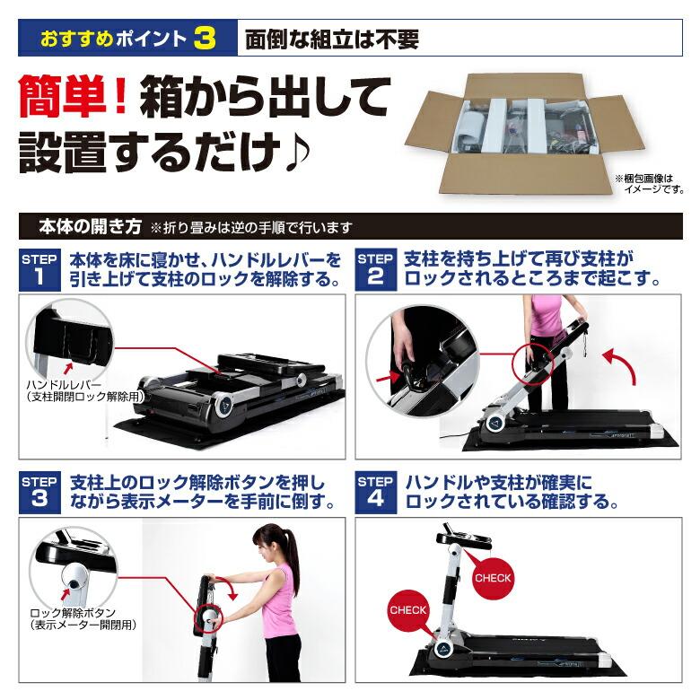 ランニングマシン1316/AFR1316_05
