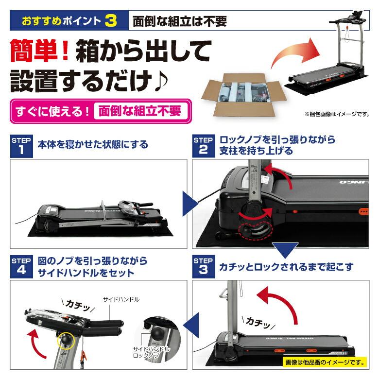ランニングマシン2116/AFR2116_05