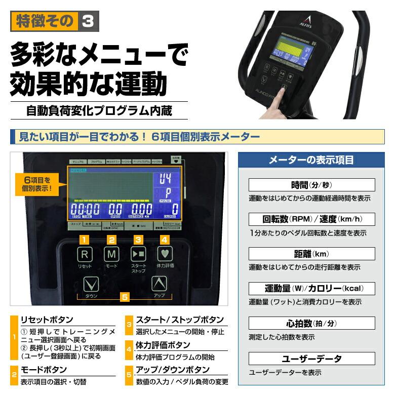 プログラムバイクLUXE/BKJ7118_04