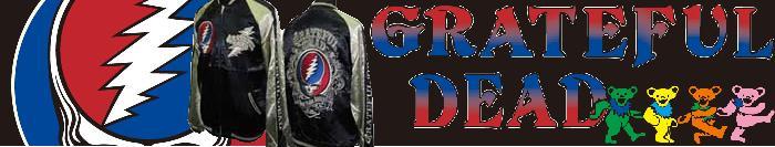 The Grateful Dead(グレイトフルデット)