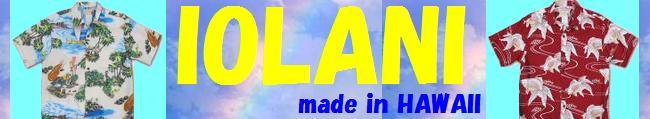 IOLANI(イオラニ)made in HAWAII
