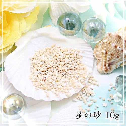 https://image.rakuten.co.jp/a-honoka/cabinet/inclusion/ath-1134-1.jpg