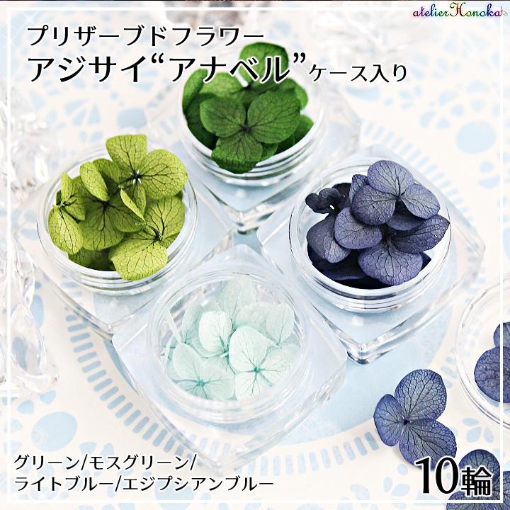https://image.rakuten.co.jp/a-honoka/cabinet/inclusion/ath-1231-1.jpg