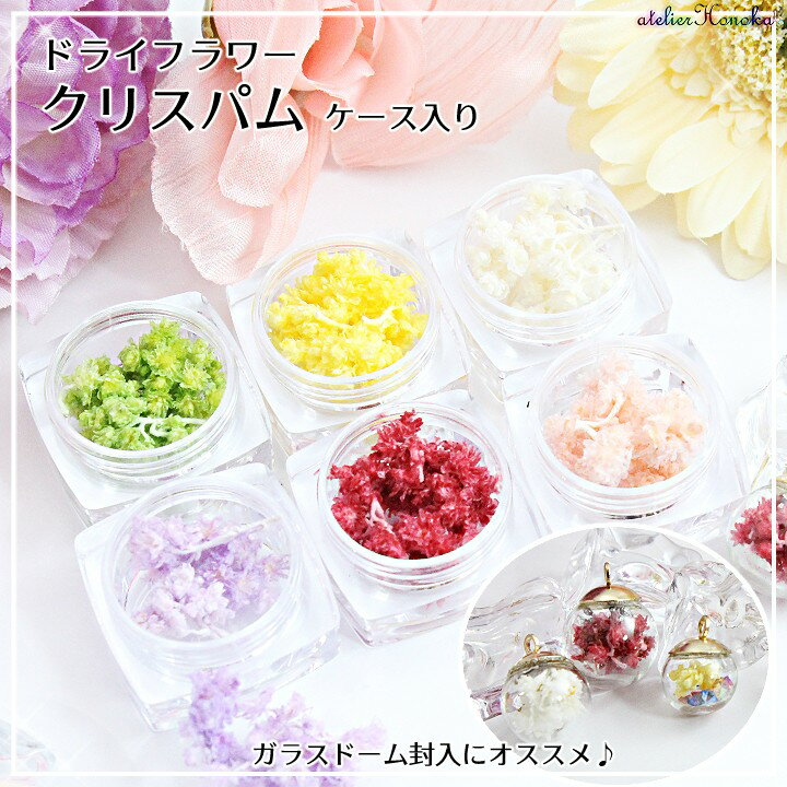 https://image.rakuten.co.jp/a-honoka/cabinet/inclusion/ath-1236-1.jpg