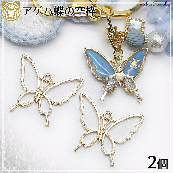 https://image.rakuten.co.jp/a-honoka/cabinet/item17/ath-1657-1.jpg