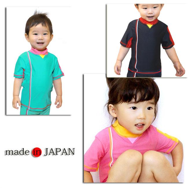 日本製ラッシュガード/半袖