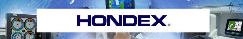 HONDEX/ホンデックス
