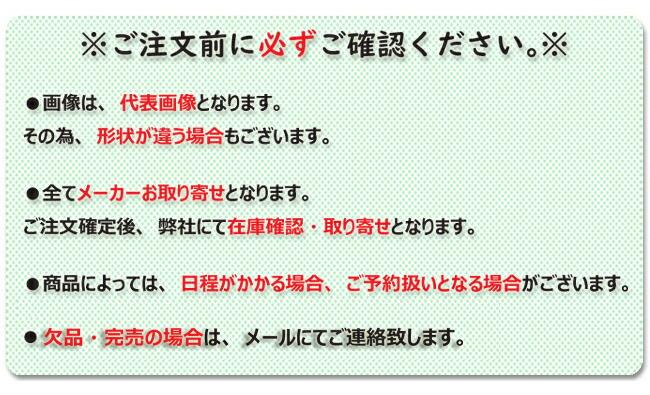 シマノ 文章