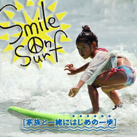 SMILEONSURF