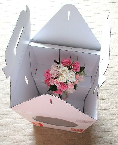 A ki flower je rakuten global market cheap bouquet for Wedding dress shipping box