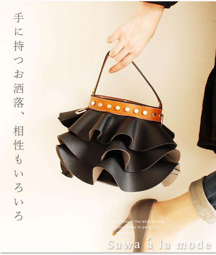 フリルデザインレザーハンドバッグ【9月30日10時再入荷】