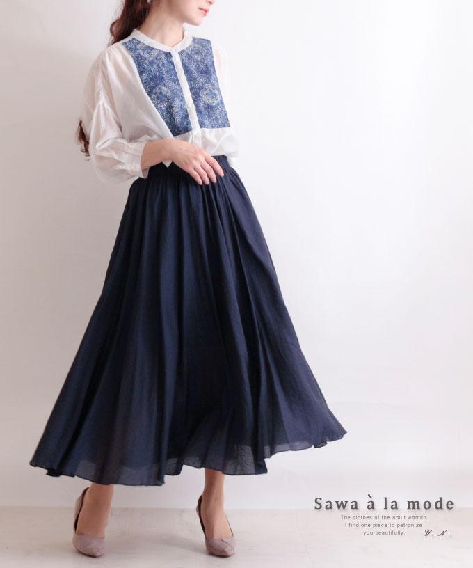 ロング丈ギャザースカート