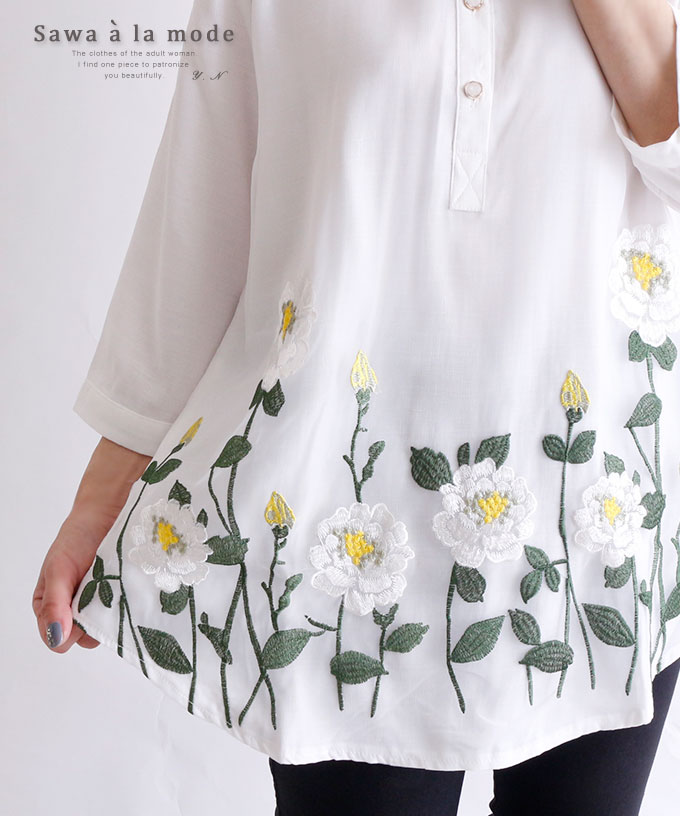 裾フラワー刺繍7分袖シャツ【7月10日10時再入荷】