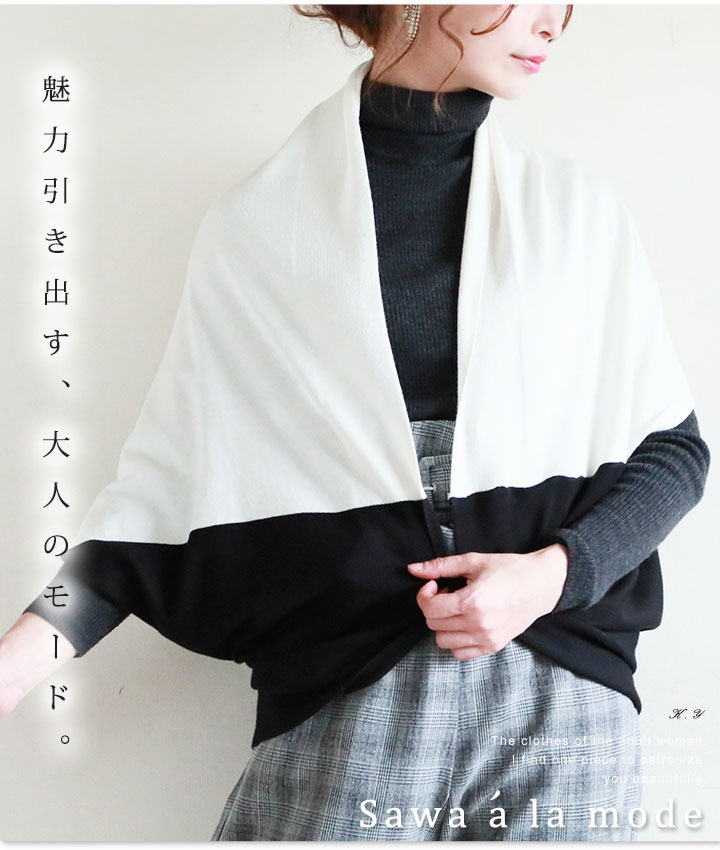 バイカラードルマンスリーブカーディガン【12月4日10時再入荷】