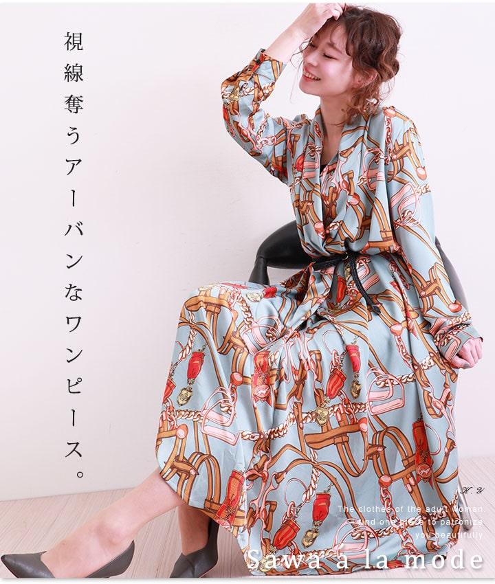 ベルト付きスカーフ柄カシュクールワンピース【12月7日10時再入荷】