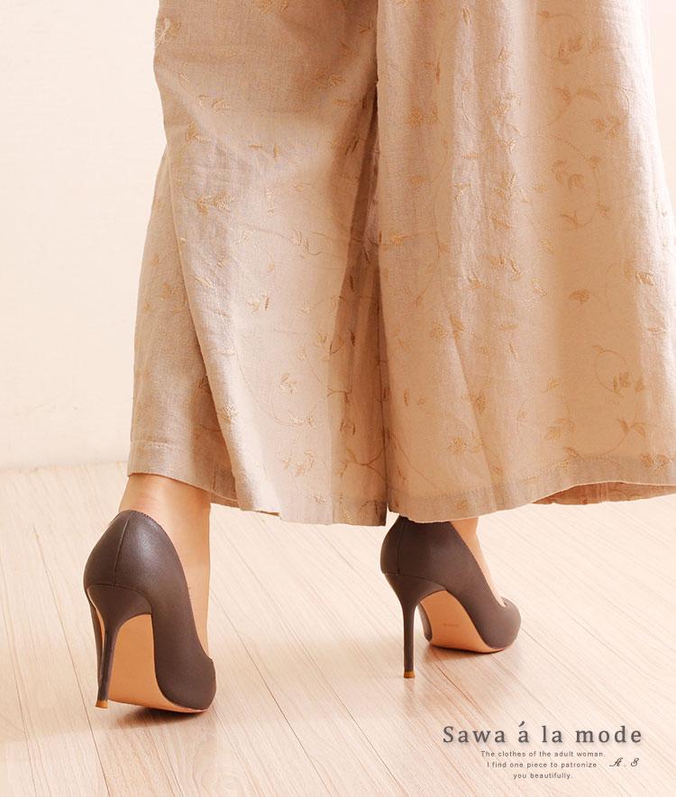 刺繍柄のリネンフレアロングパンツ