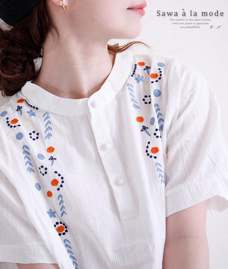 カラフル刺繍付きコットンブラウストップス