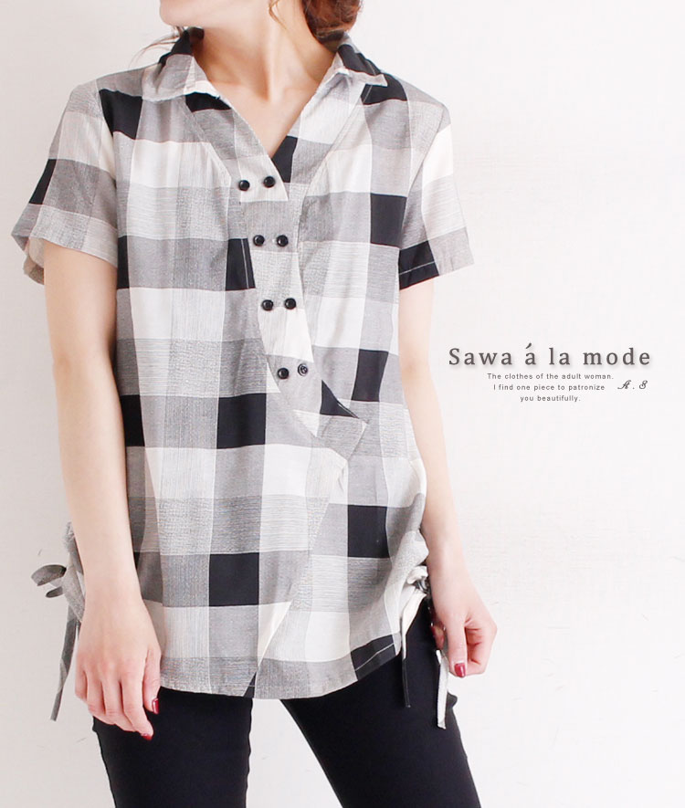 モノトーンチェックのカジュアルシャツ