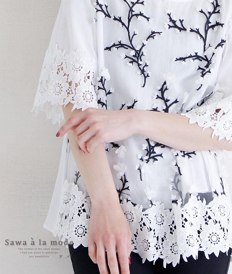 花刺繍とレース裾のフレア袖トップス