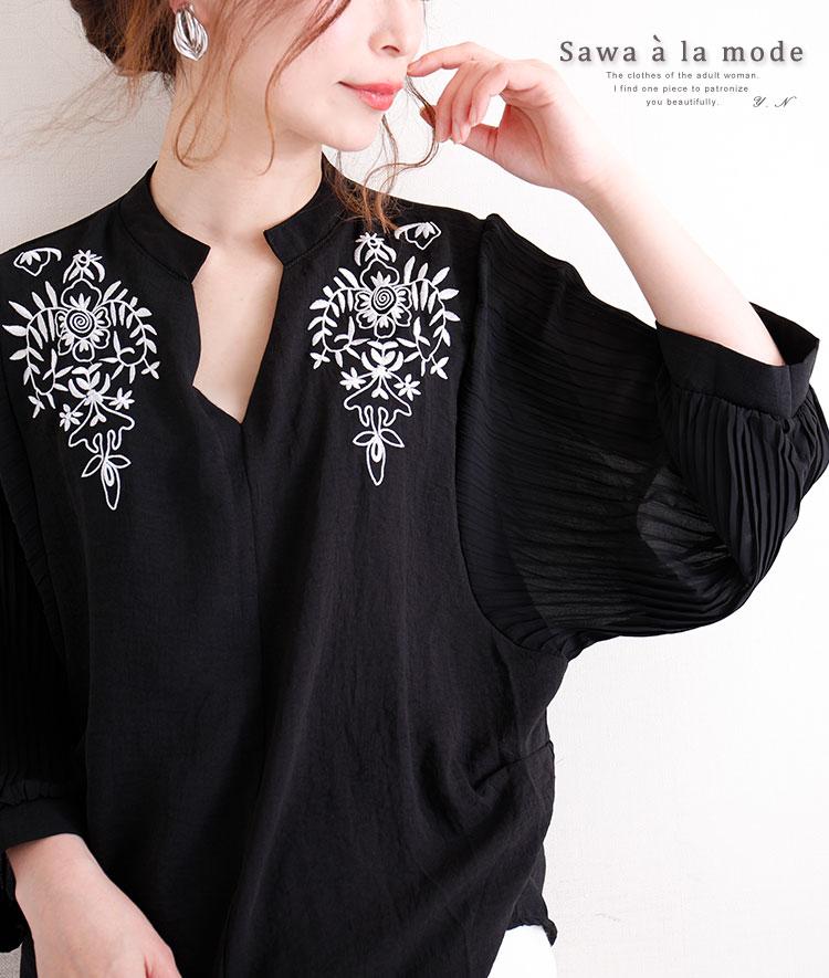 ボタニカル刺繍のキーネックシャツトップス