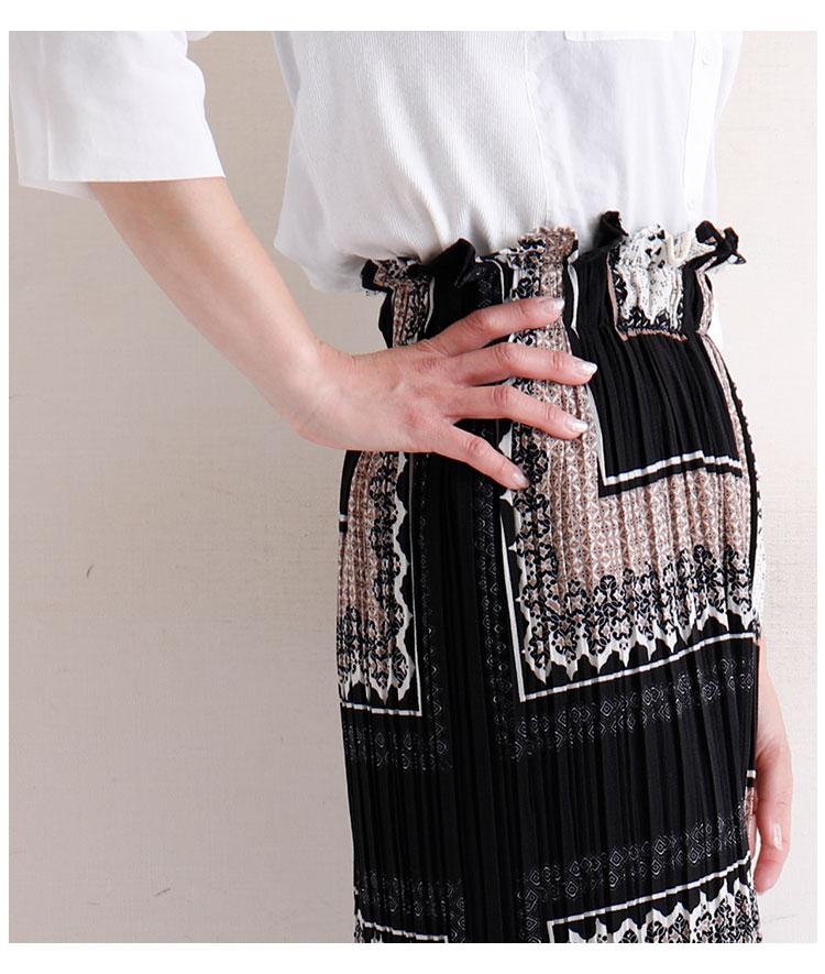 スカーフ柄と繊細プリーツのラフパンツ【6月12日8時販売新作】