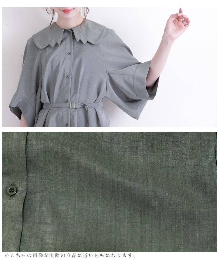 襟元デコラティブなビッグ袖のシャツワンピース【6月15日8時販売新作】
