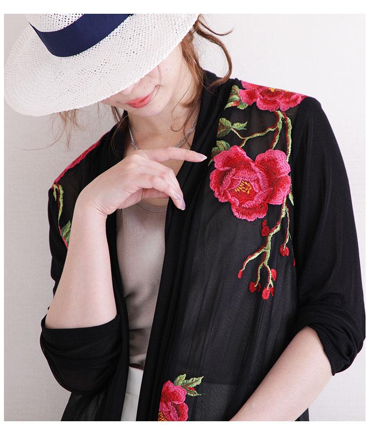 椿の花刺繍シースルーカーディガン【6月15日8時販売新作】